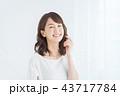 女性 笑顔 スキンケアの写真 43717784