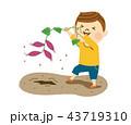 芋掘り 男性 畑のイラスト 43719310
