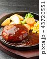 ハンバーグ ハンバーグステーキ 洋食の写真 43720551
