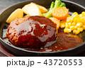 ハンバーグ ハンバーグステーキ 洋食の写真 43720553