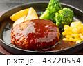 ハンバーグ ハンバーグステーキ 洋食の写真 43720554