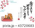 猪 年賀状 亥のイラスト 43720683