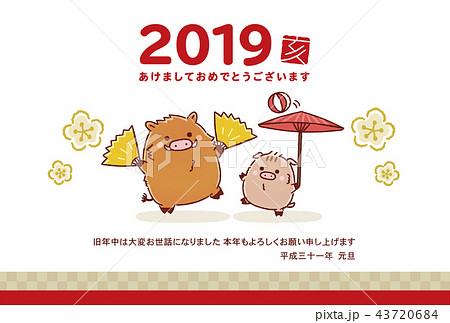イノシシのかわいい年賀状(2019年) 43720684