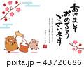 年賀状 猪 亥のイラスト 43720686