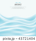 Abstract of wave soft blue sea gradient pattern. 43721404