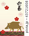 イノシシの年賀状。縁起の良いイラスト。亥年の年賀状。新春の素材。 43721608