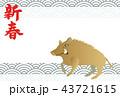 イノシシの年賀状。縁起の良いイラスト。亥年の年賀状。新春の素材。 43721615