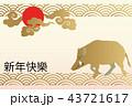 イノシシの年賀状。縁起の良いイラスト。亥年の年賀状。新春の素材。 43721617