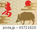 イノシシの年賀状。縁起の良いイラスト。亥年の年賀状。新春の素材。 43721620