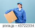 若い女性 引っ越し 荷造り 宅配便 宅配 流通 43722334