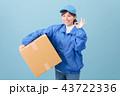 若い女性 引っ越し 荷造り 宅配便 宅配 流通 43722336