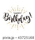 お祝い 祝い 陽気なのイラスト 43725168