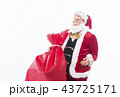 クリスマスプレゼントとサンタクロース クリスマスイメージ イメージ素材 43725171