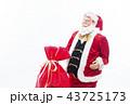クリスマスプレゼントとサンタクロース クリスマスイメージ イメージ素材 43725173