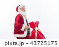クリスマスプレゼントとサンタクロース クリスマスイメージ イメージ素材 43725175