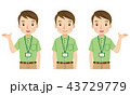 若い男性 スタッフ 表情 セット 43729779