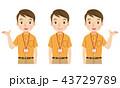 若い男性 スタッフ 表情 セット 43729789