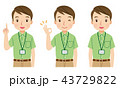 若い男性 スタッフ 表情 セット 43729822