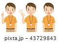 若い男性 スタッフ 表情 セット 43729843