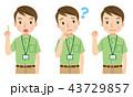 若い男性 スタッフ 表情 セット 43729857