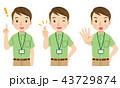 若い男性 スタッフ 表情 セット 43729874