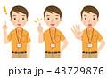 若い男性 スタッフ 表情 セット 43729876