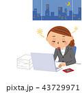 居眠りをする女性会社員 43729971