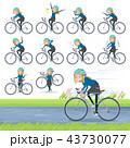 flat type school girl White_road bike 43730077