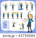 flat type school girl White_complex 43730084