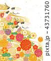 鶴 和紙 流水のイラスト 43731760