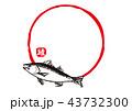 鱸 筆文字 魚のイラスト 43732300