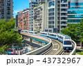 Wenhu or Brown line of Taipei Metro in taipei 43732967
