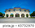 main gate of chiang kai shek memorial hall 43732970