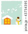 寒中見舞い 雪だるまと家 文字無し 43734395