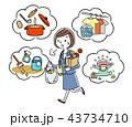 イラスト素材:働きながら家事をする主婦 43734710