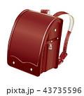 ランドセル 鞄 ベクターのイラスト 43735596