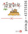 亥年 年賀状 亥のイラスト 43735836