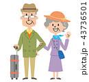 高齢者 シニア 老夫婦のイラスト 43736501