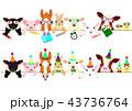 かわいい動物の子供たちのボーダーセット 学校 パーティー 43736764