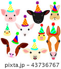 かわいい動物の子供たちの顔セット パーティーハット 43736767