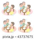 シニア 夫婦 介護師のイラスト 43737675