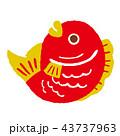 鯛 真鯛 魚のイラスト 43737963