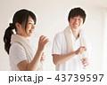 カップル 夫婦 ダイエットの写真 43739597