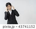 頭痛 悩み 女性の写真 43741152