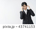 頭痛 悩み 女性の写真 43741153