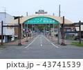 豊富町駅前通り(北海道豊富町) 43741539