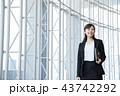 ビジネス 女性 オフィス ビジネスウーマン 43742292