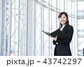 ビジネス 女性 オフィス ビジネスウーマン 43742297