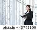 ビジネス 女性 オフィス ビジネスウーマン 43742300
