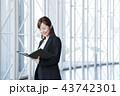 ビジネス 女性 オフィス ビジネスウーマン 43742301